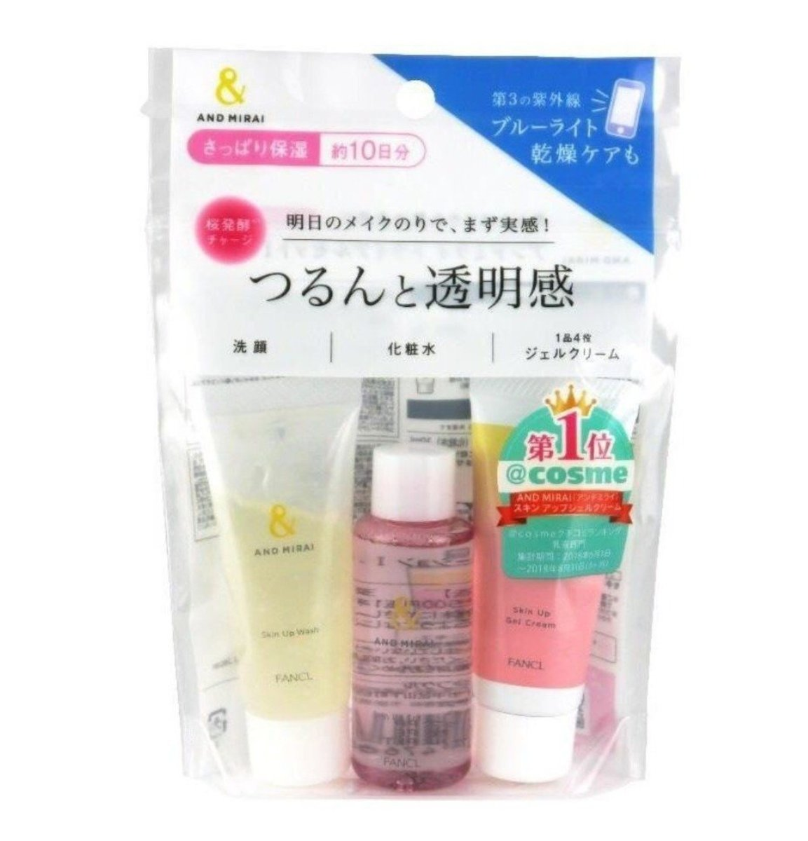 AND MIRAI Trial Travel Set (3pcs): Wash 20g + Lotion 30ml + Cream 15g