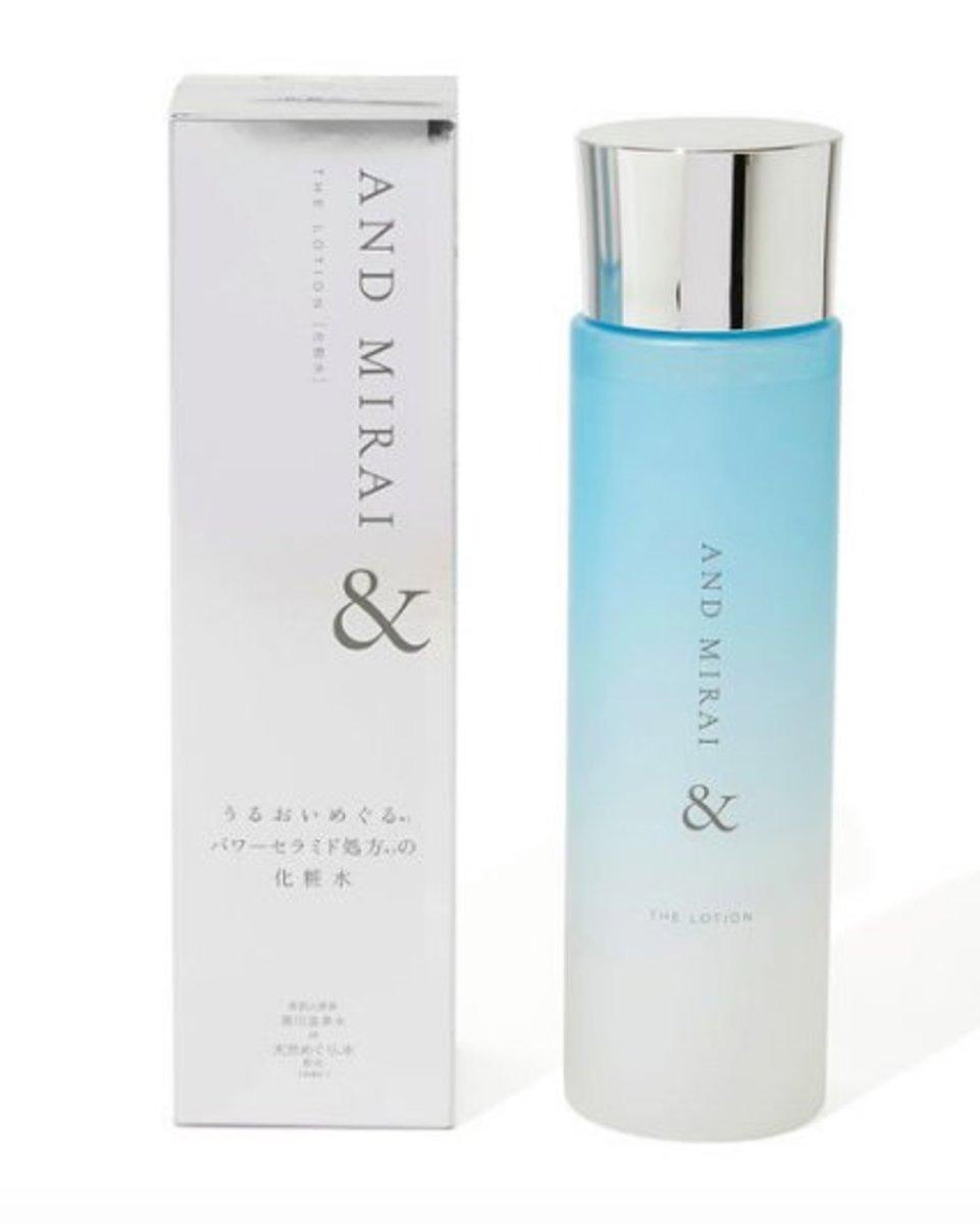 AND MIRAI anti-blue light high moisturizing lotion 200ml