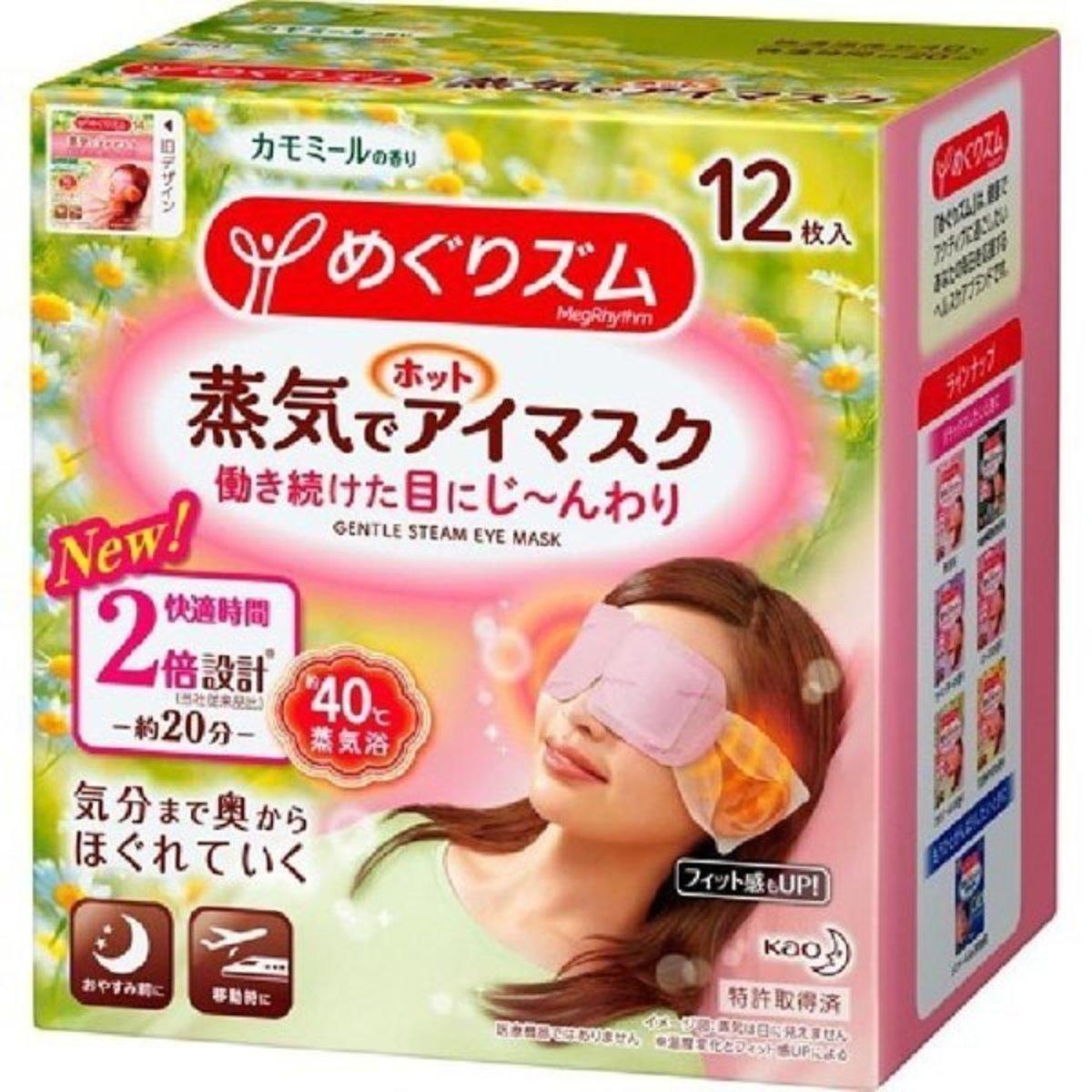 花王KAO - Steam Sensitive Eye Mask 12 Pieces - Chamomile Incense (parallel import)