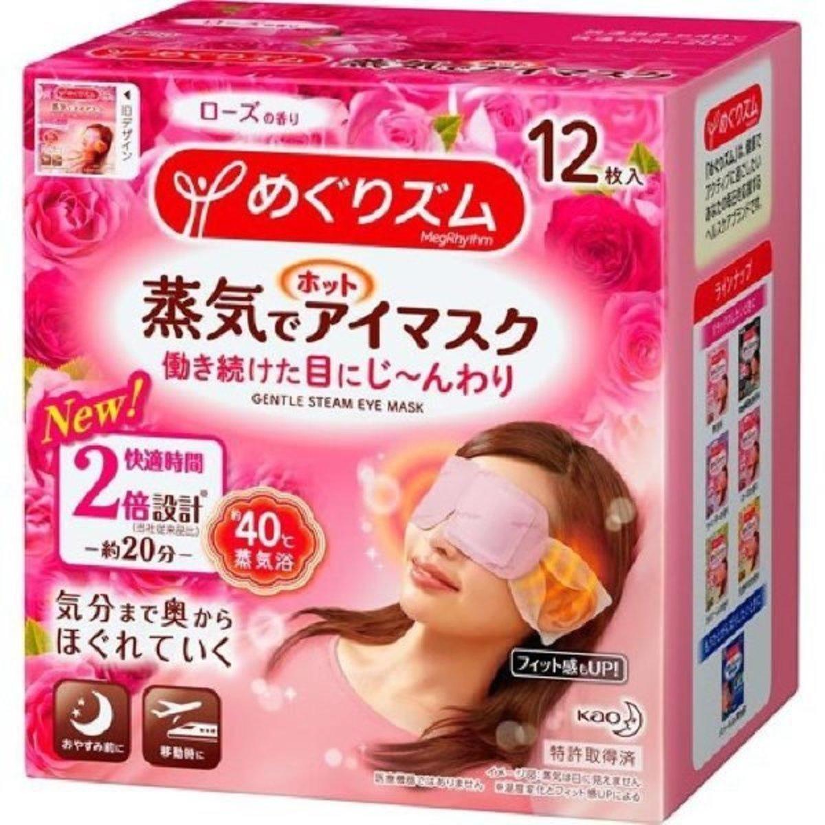 花王KAO - 蒸氣感溫熱眼罩12片裝- 玫瑰花香(平行進口)
