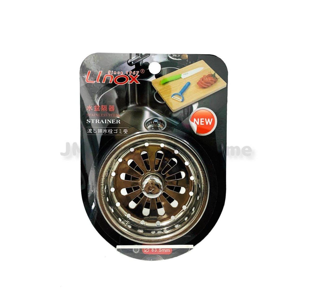 83.5mm Sink Strainer Baskets