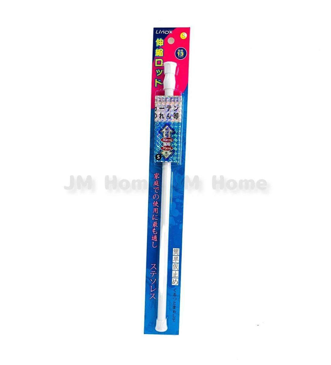 直徑13mm伸縮掛通40-70cm(可承受5kg)