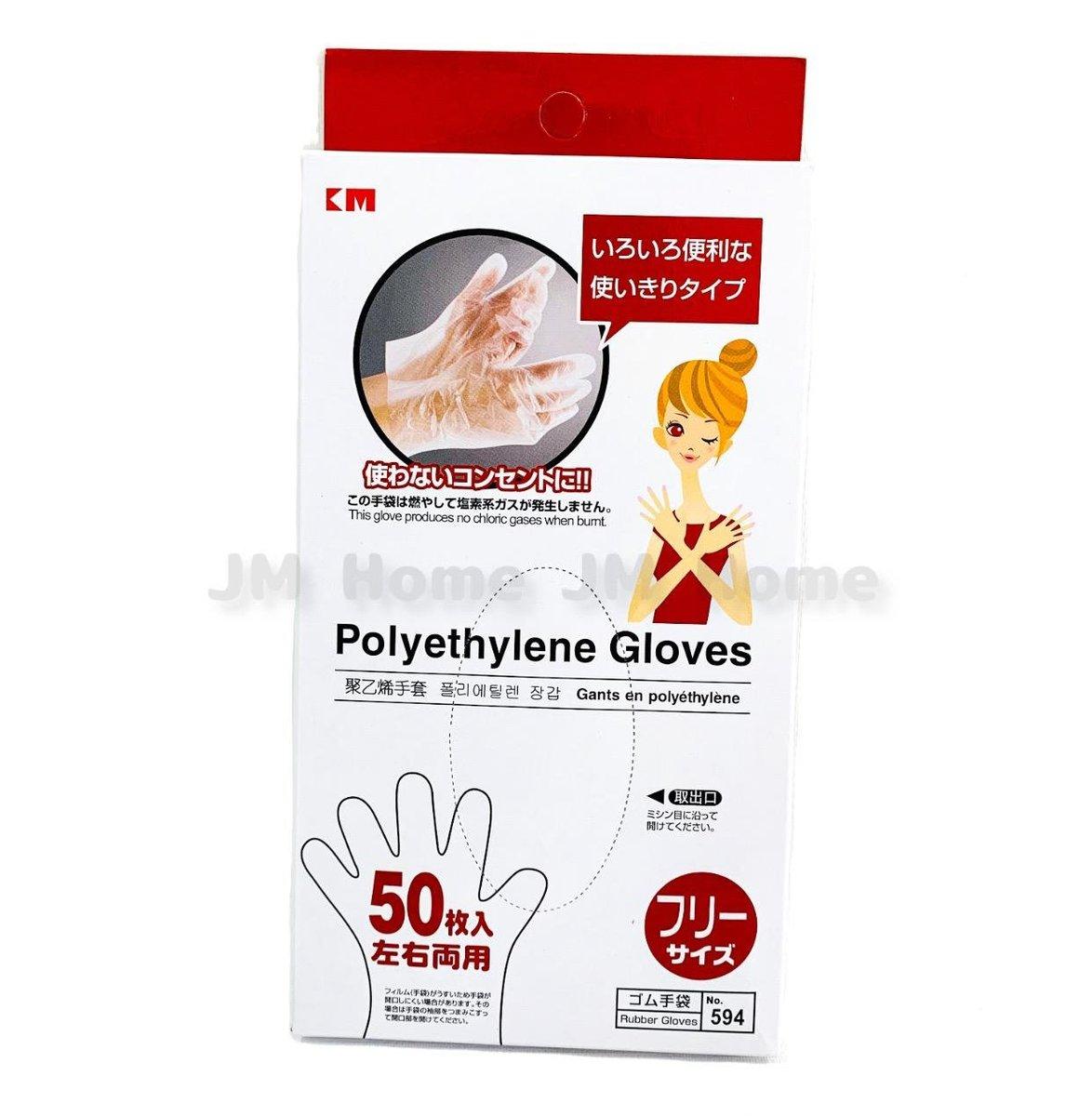 50 sheets Box Disposable Gloves