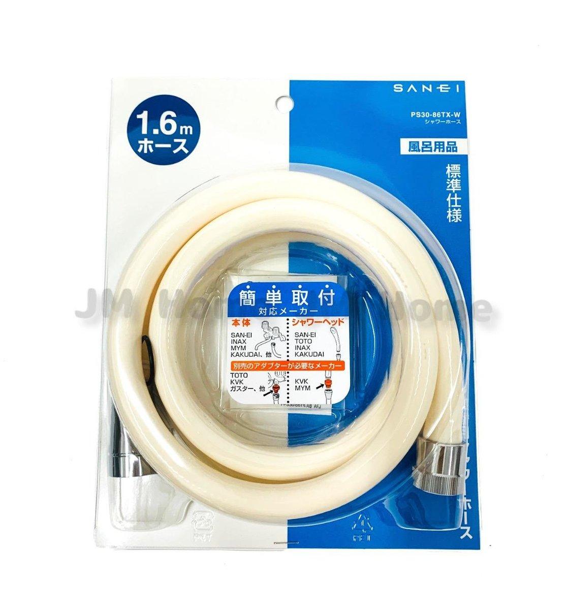 (日本製)1.6M高壓日本花灑膠喉PS30-86TX-W