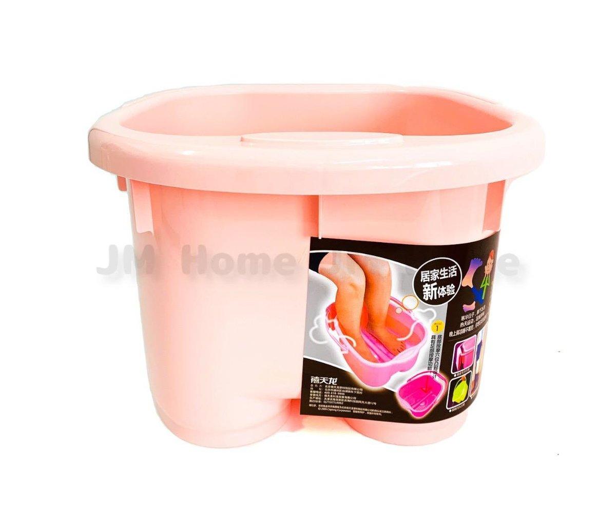 (粉紅色)12L家居足浴盆