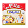 The Wise Man's Dining 30pcs/pack (4987035541219)