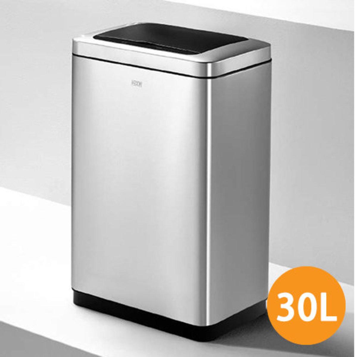 感應垃圾桶 EKO9233 (砂鋼-30升)
