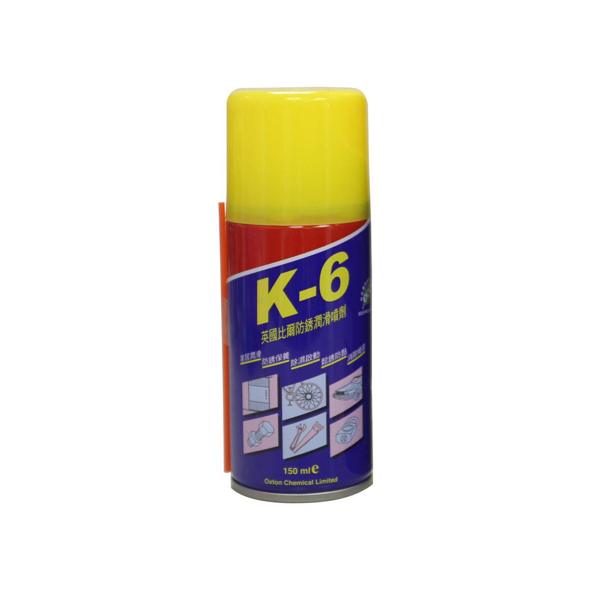K-6 Multi-Purpose Lubricant (150 ml)