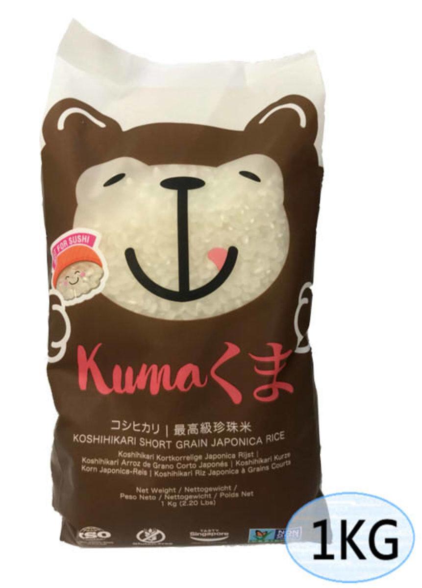 Koshihkari Short Grain Japonica Rice 1KG x 1 bag