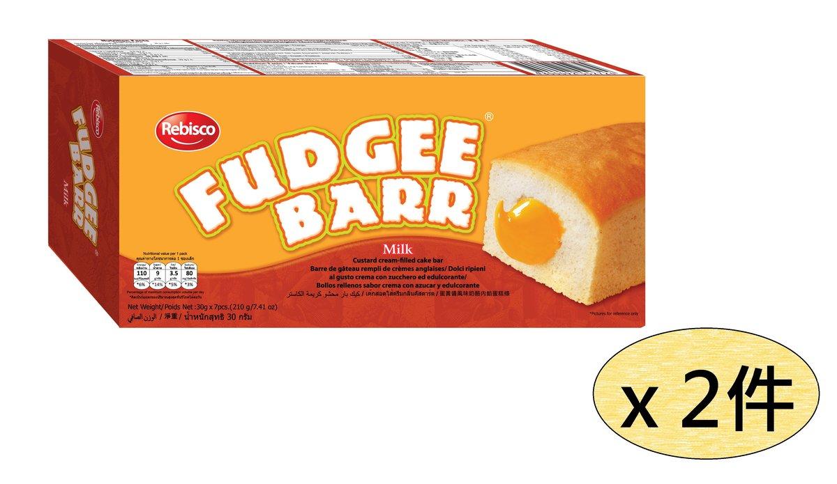 奶黃味蛋糕 7個裝 210克 x 2盒