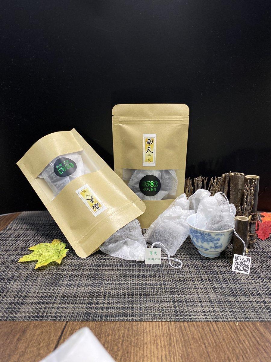 PU'ER TEA BAGS 2.5g