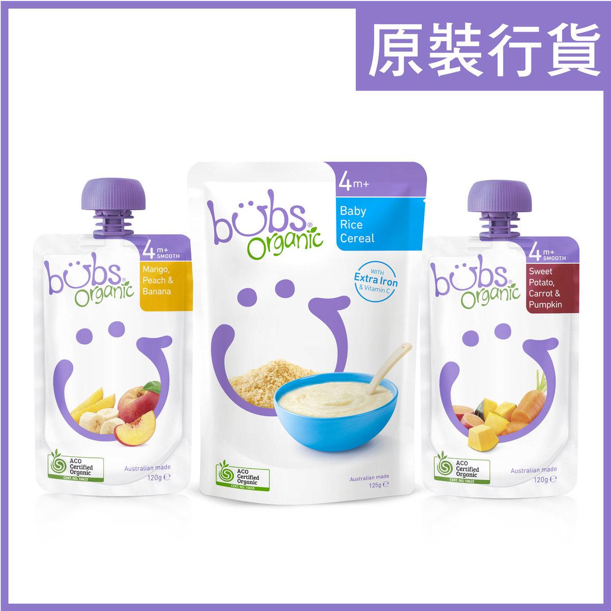 Organic Baby food set (Starting Solid Foods) (4M+)