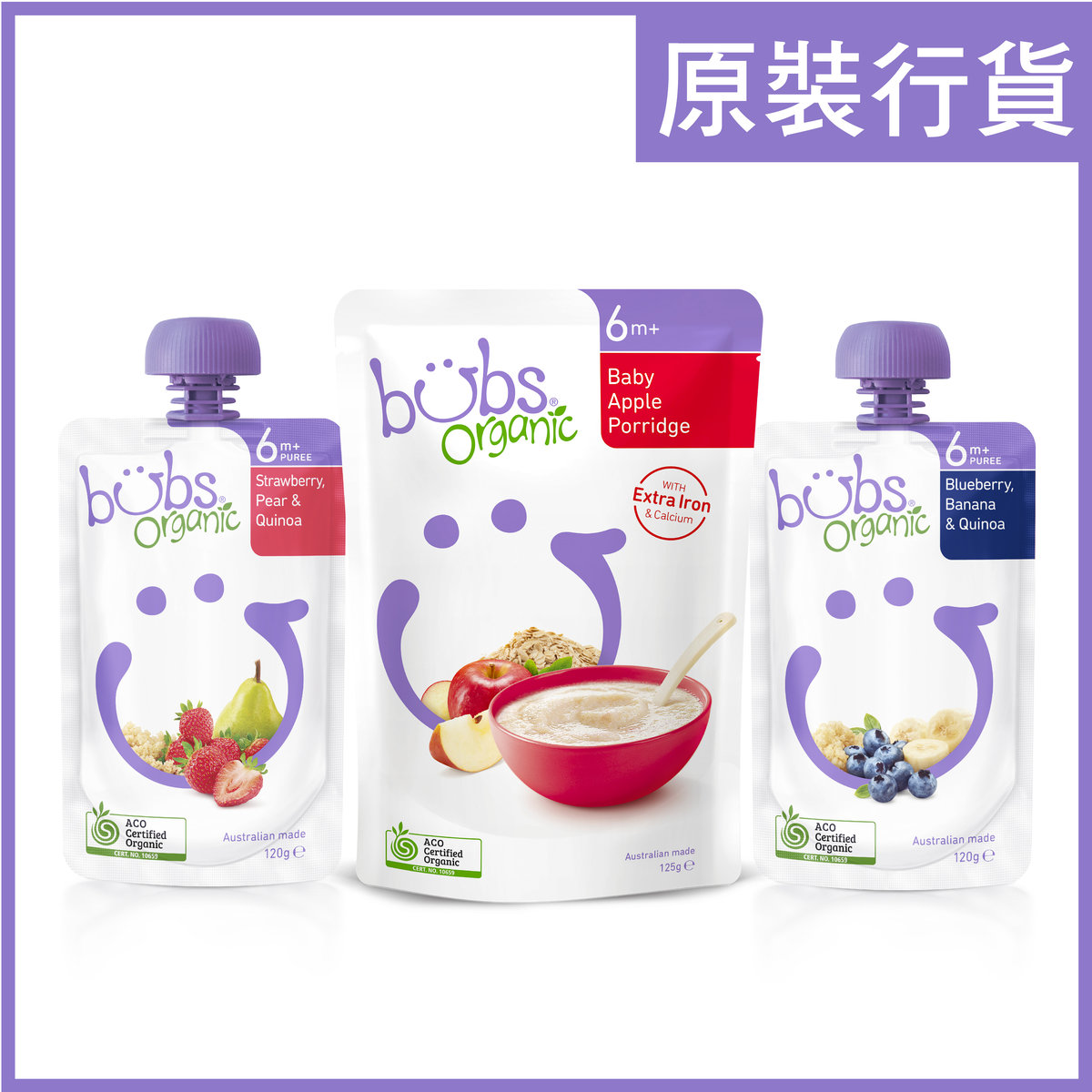 Organic Baby food set (Organic fruits) (6M+)