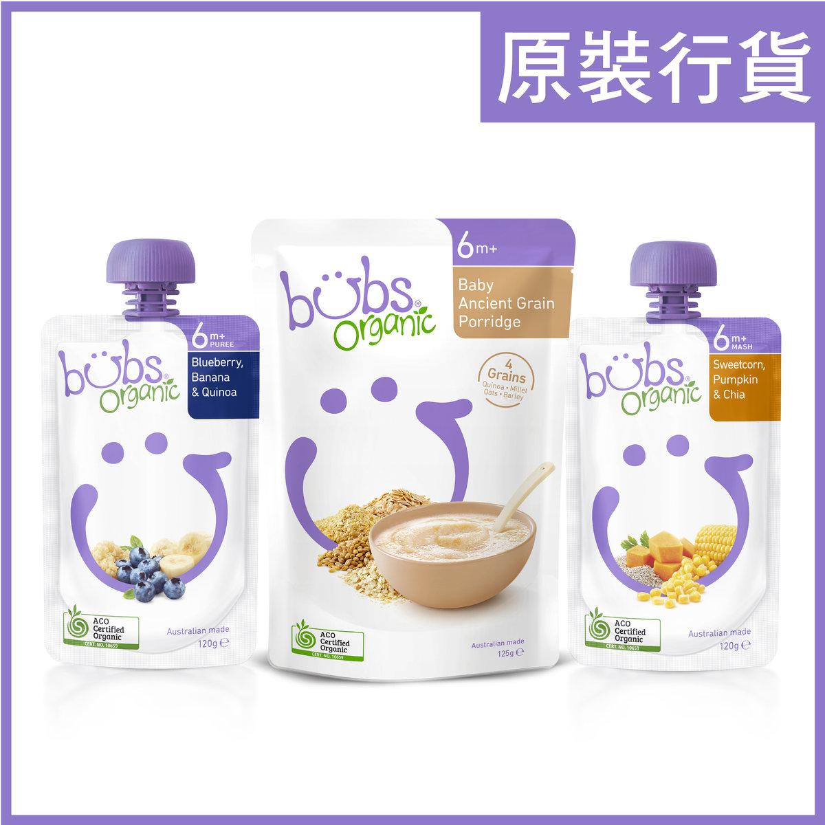 Organic Baby food set (Hero products) (6M+)