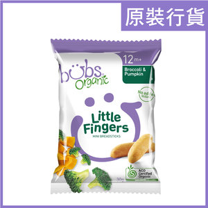 (Free gift) Organic Little Fingers Broccoli and Pumpkin (12M+) (Expiry date: 7/11/2020)