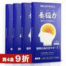 養腦力 • 日本製 • 天然專利保健品