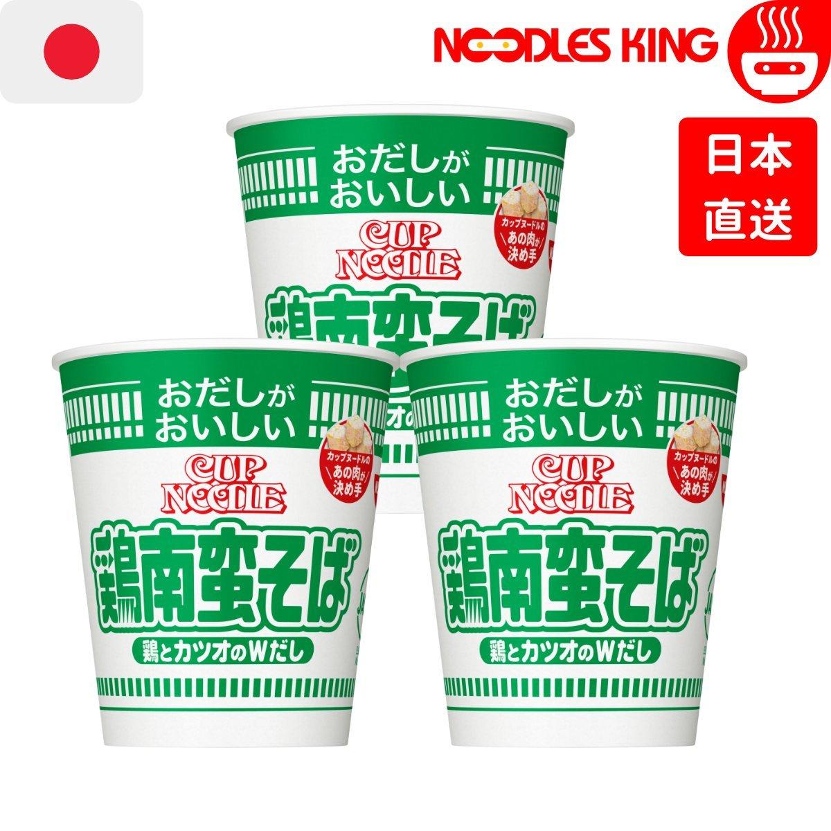 Cup Noodles Soba - Chicken Flavour (Japan) 62g x 3