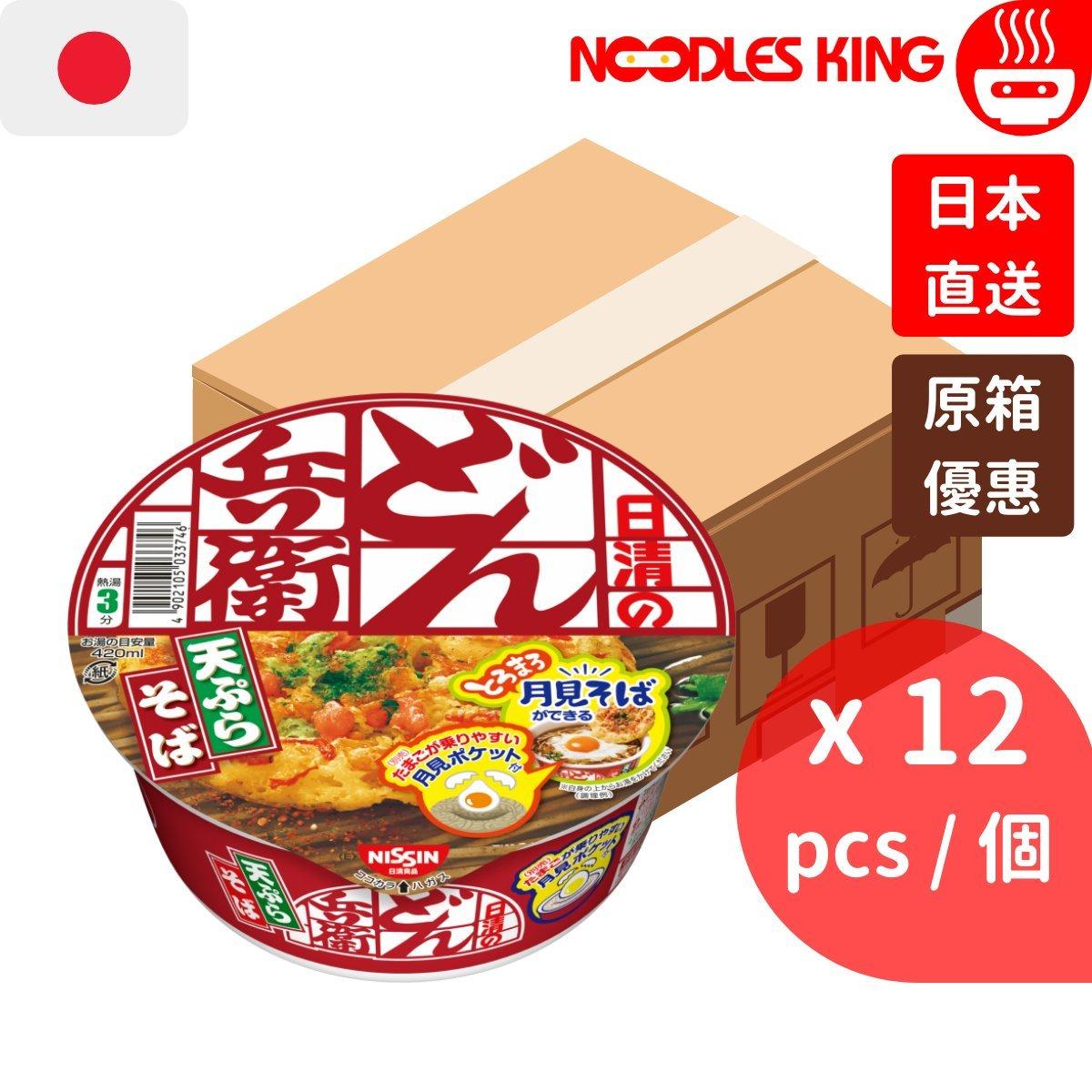 [原箱] 日本咚兵衛蕎麥麵 - 天婦羅 (西日本) 100g x 12