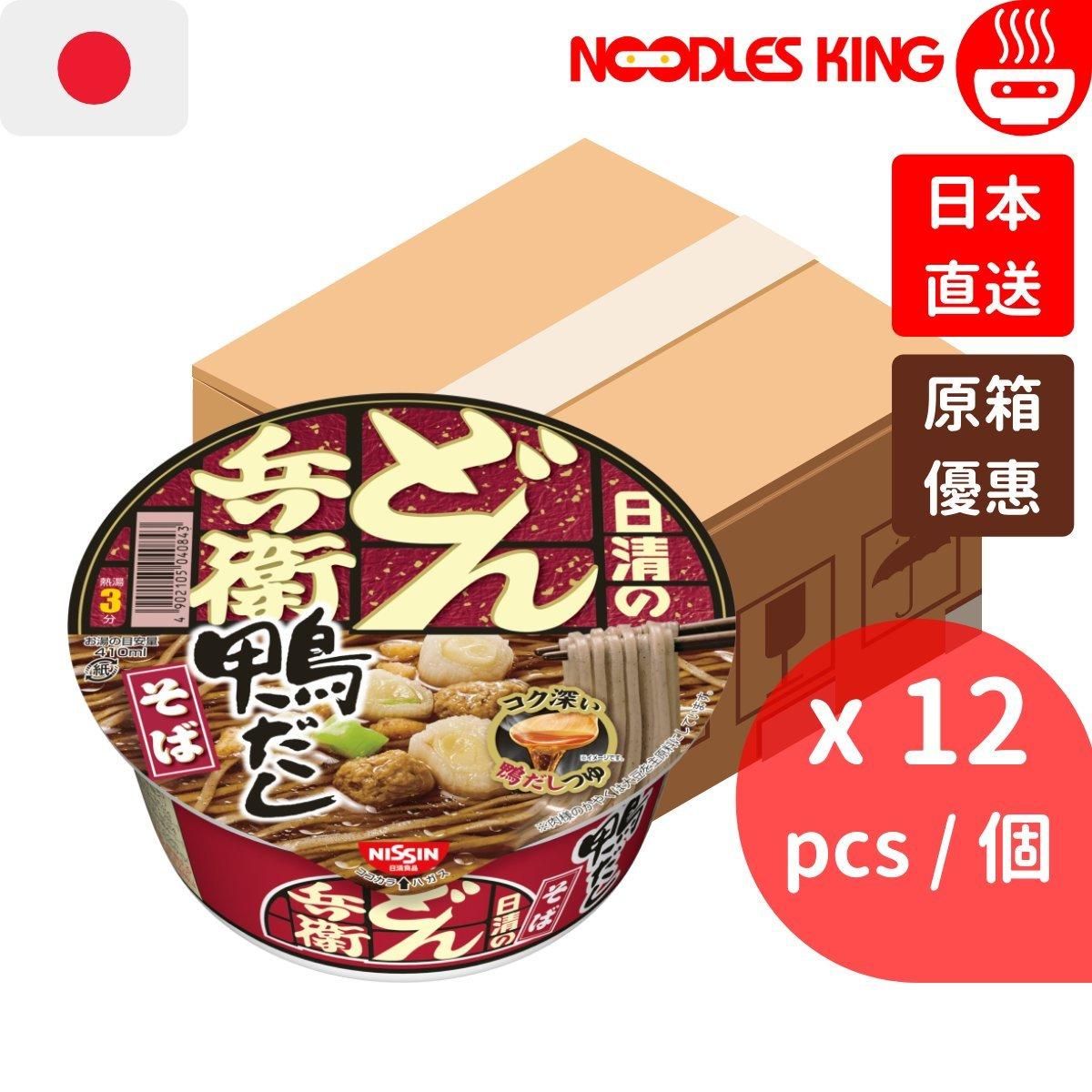 [原箱] 日本咚兵衛蕎麥麵 - 鴨脂上湯風味 105g x 12