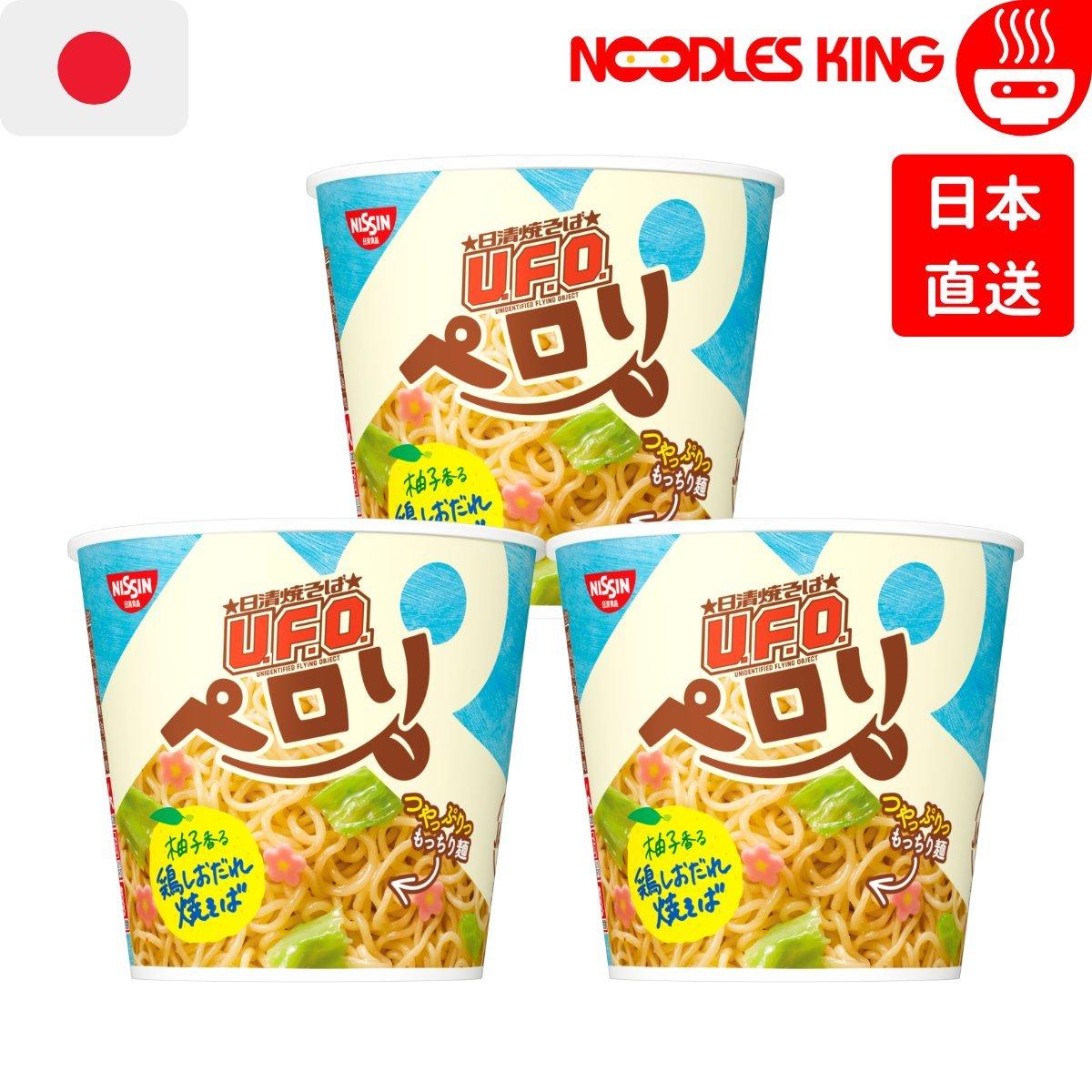 U.F.O. Yakisoba Cup - Yuzu Chicken Flavour (Japan) 73g x 3