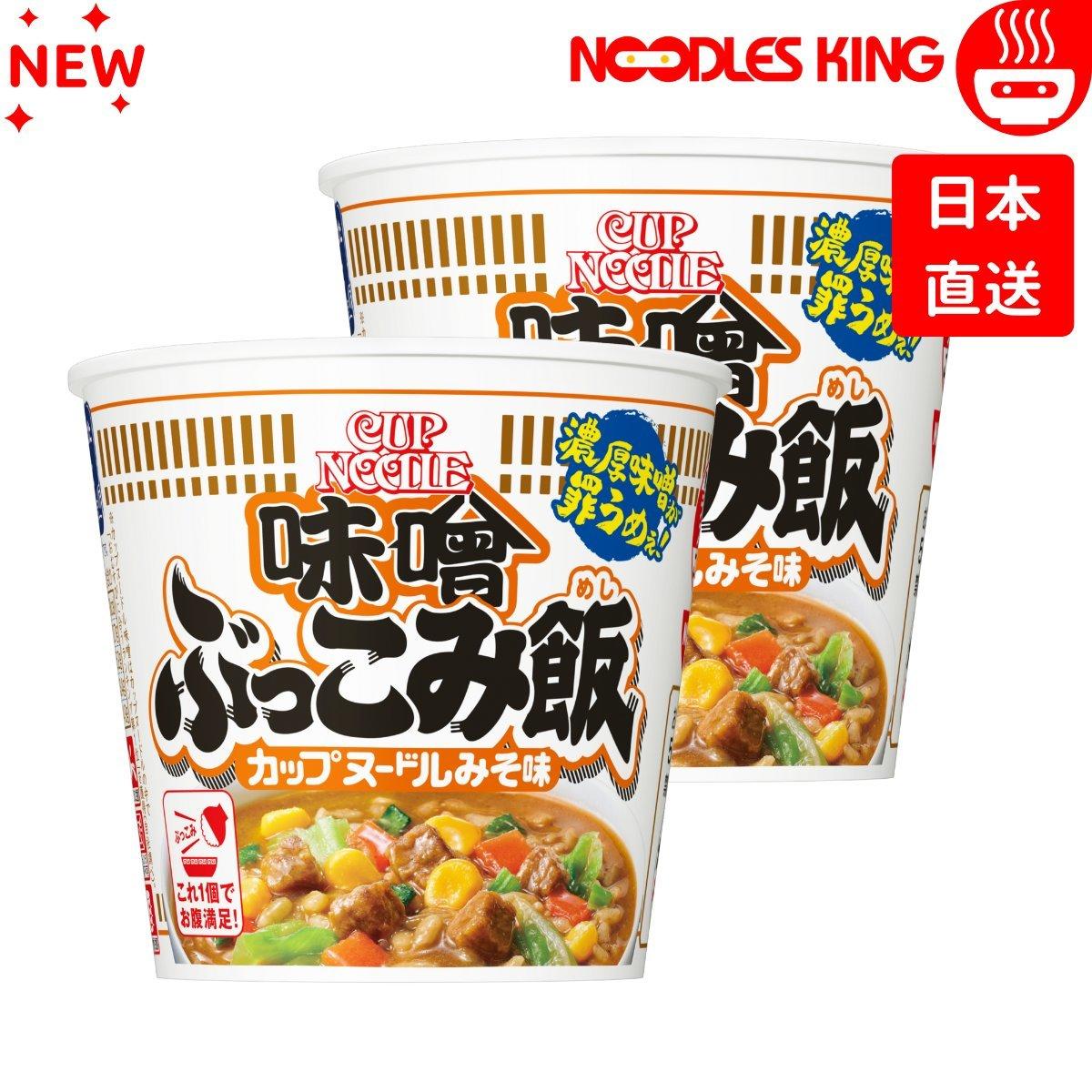 日本雜燴杯飯 - 合味道味噌風味 95g x 2