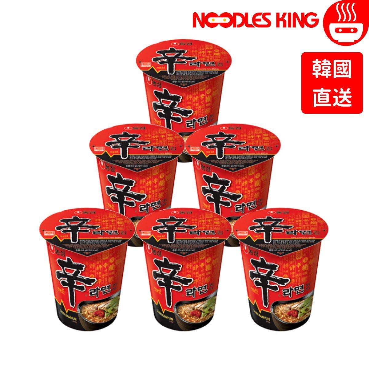 Shin Noodle Soup Cup (Korea) 65g x 6