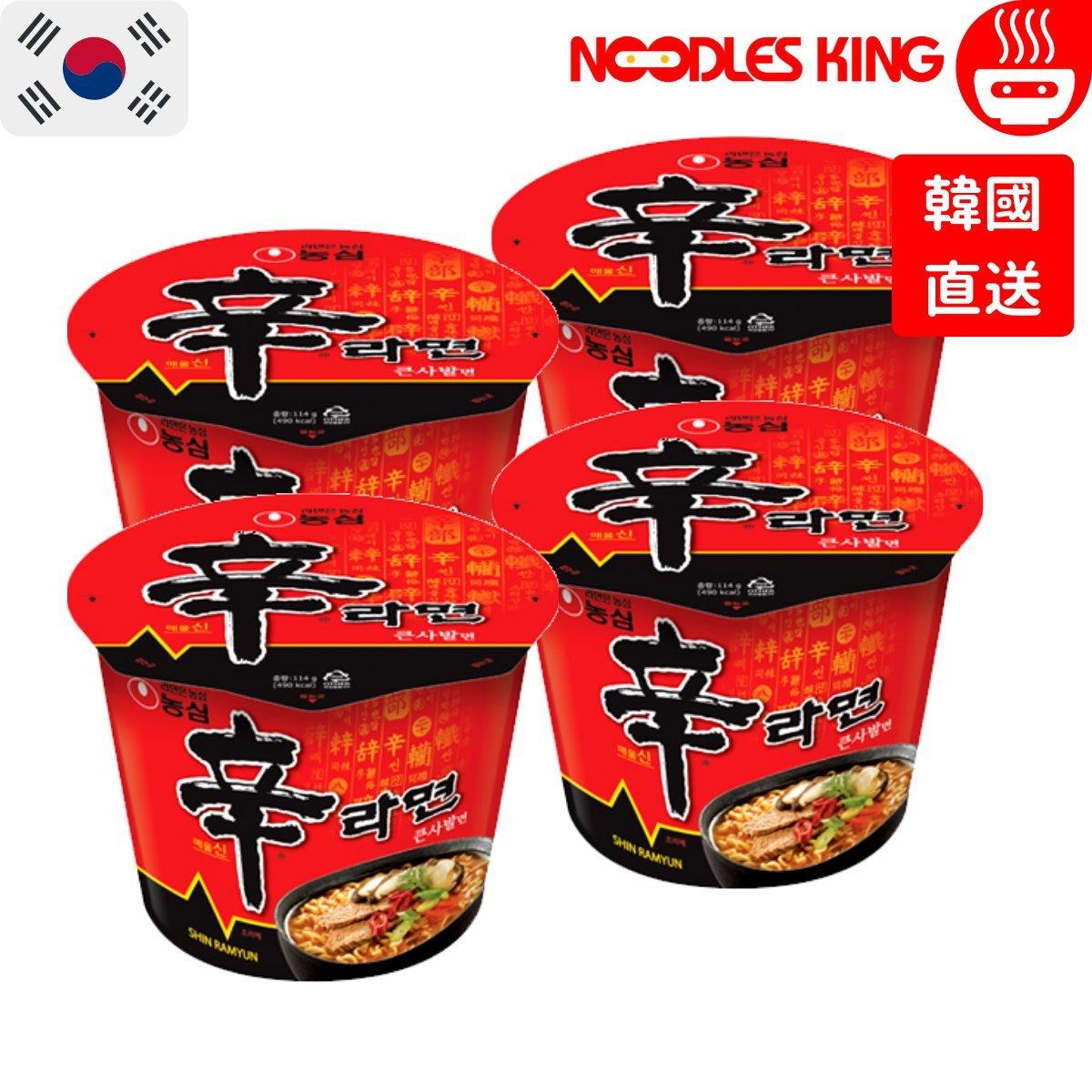 Shin Noodle Soup Big Bowl (Korea) 114g x 4