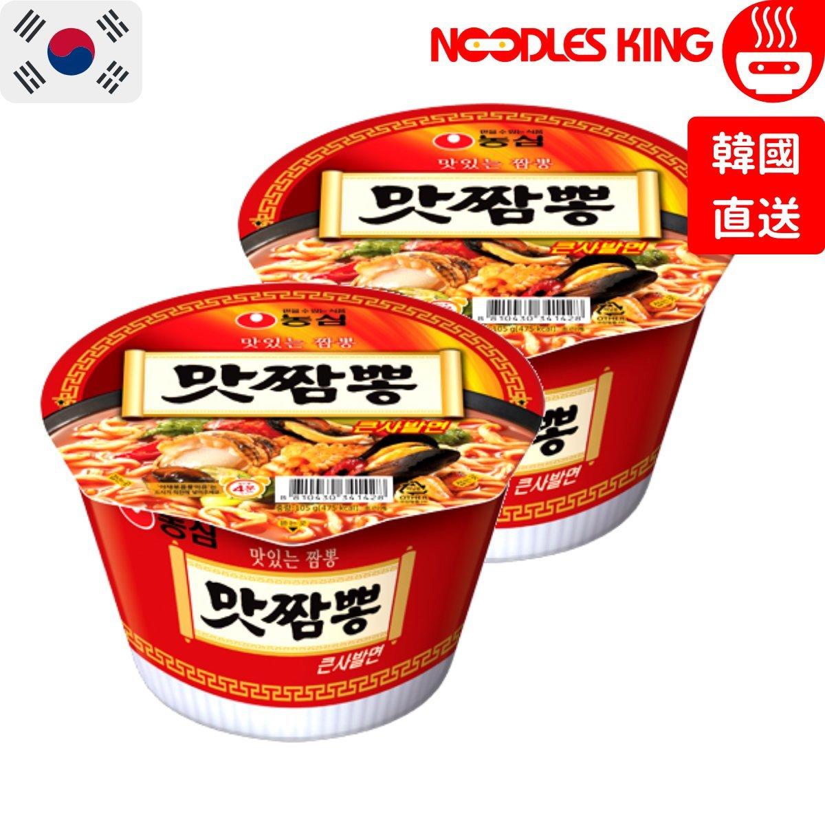 韓國辣海鮮湯麵 大碗裝 105g x 2