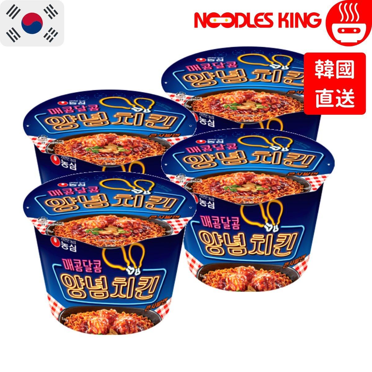 Spicy Chicken Noodle Bowl (Korea) 122g x 4