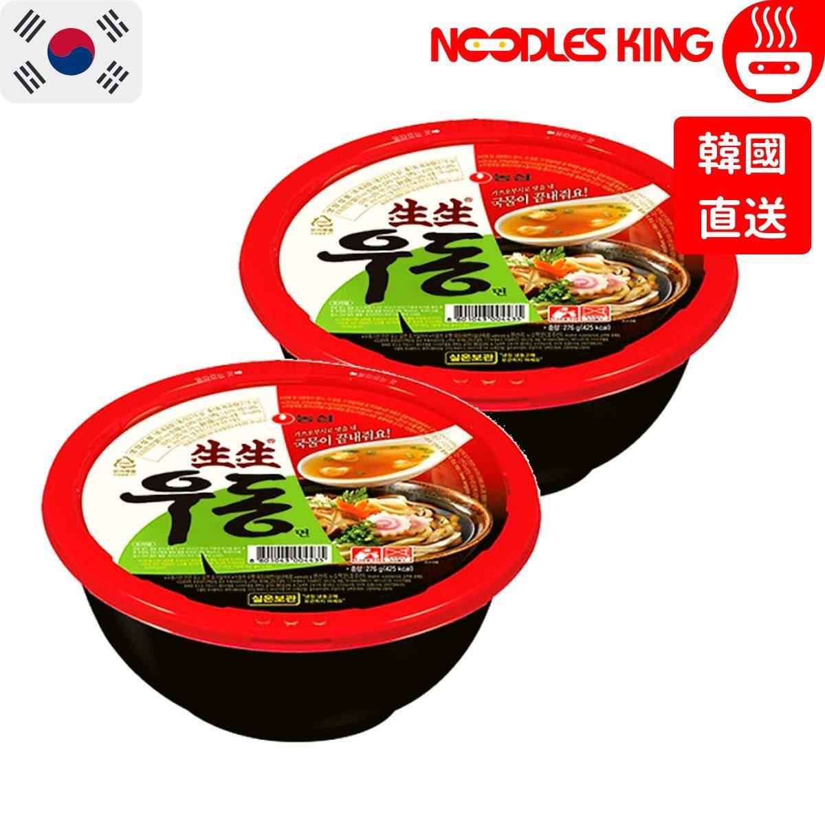 Japanese Style Udon Noodle Bowl (Korea) 276g x 2