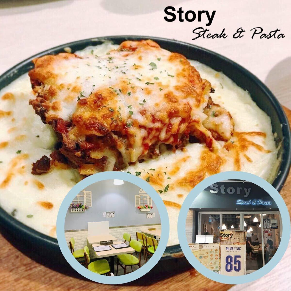 1 Unit - Baked Bolognese Lasagna