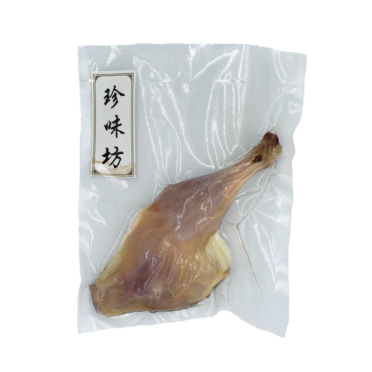 Curted Duck Leg