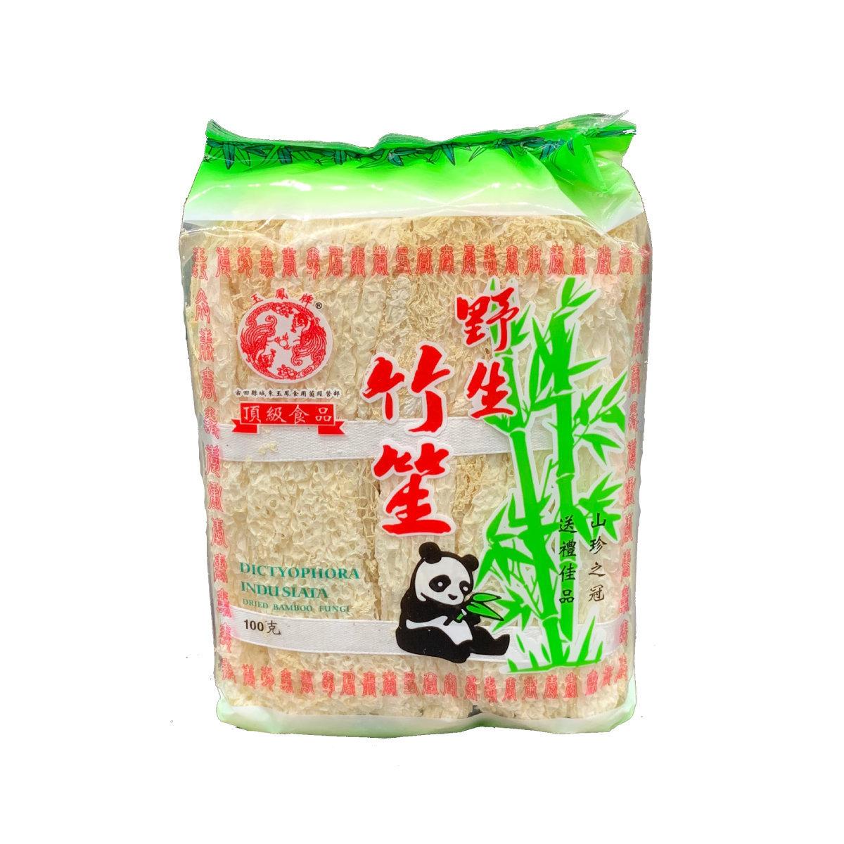 Bamboo Fungus