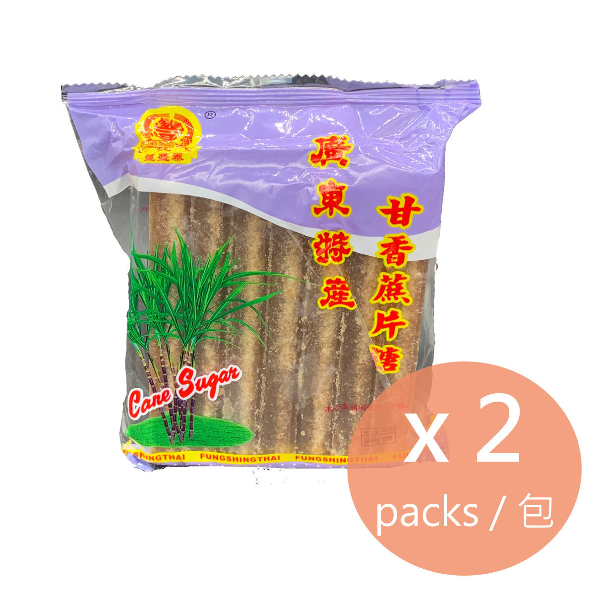 Fung Shing Thai Cane Sugar (2 packs)