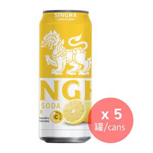 勝獅 檸檬梳打水 x 5罐 300毫升 x 5