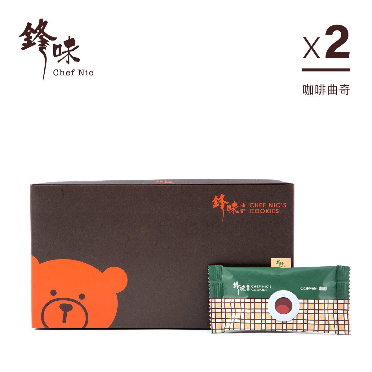 咖啡曲奇 X 2 盒