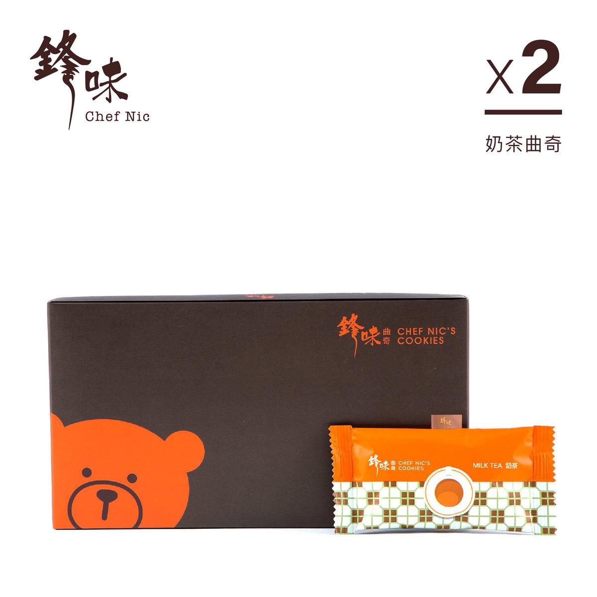 奶茶曲奇 X 2 盒