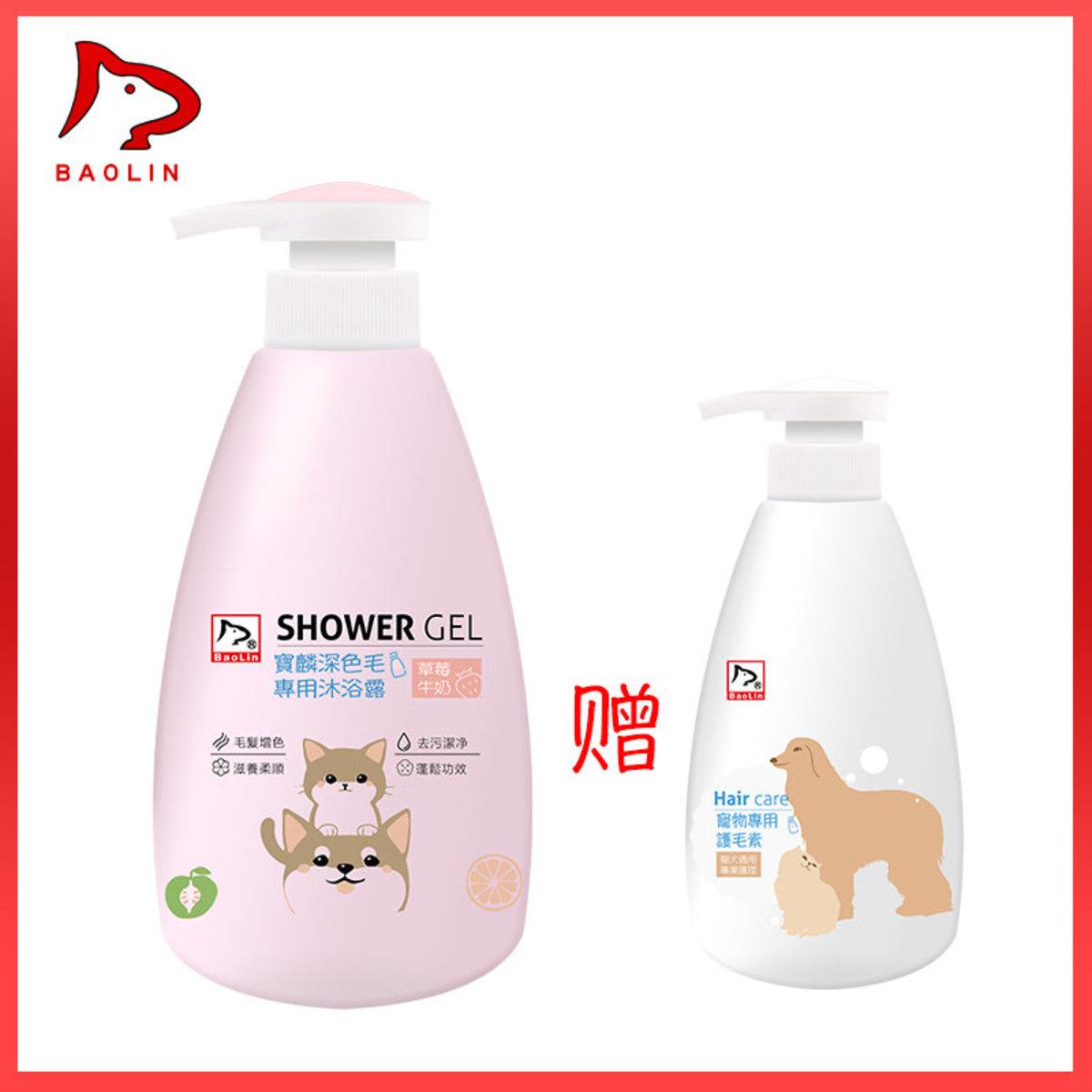 Milk Shower Gel - Dark Dogs