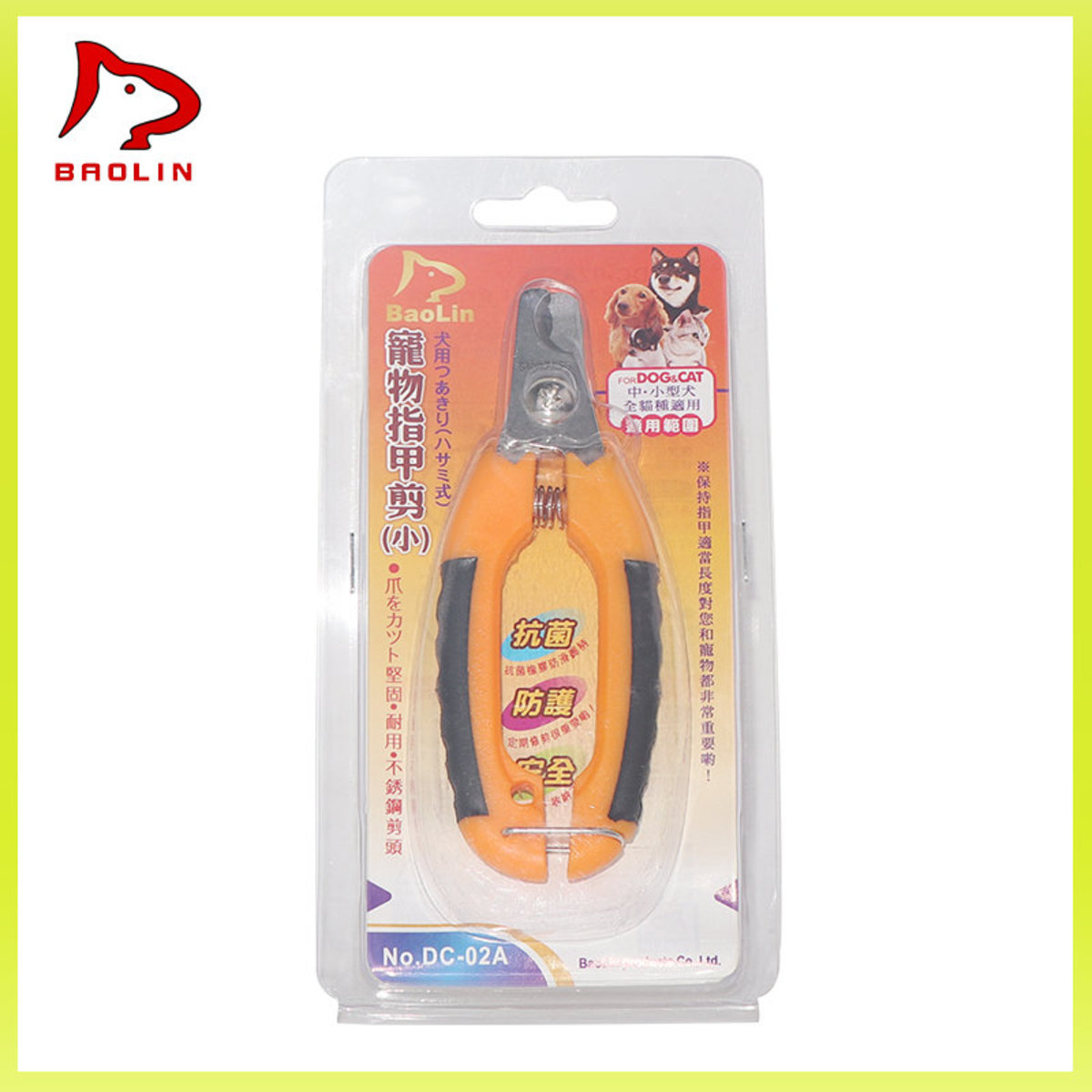 Umika Twin-color Nail Trimmers - Small