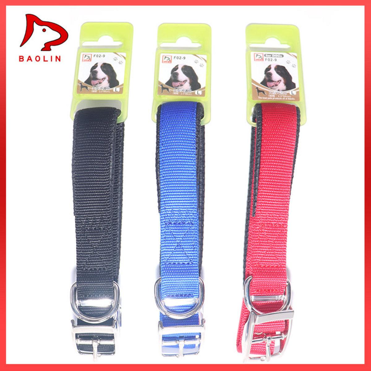 """Nylon Dog Collar - 1"""""""