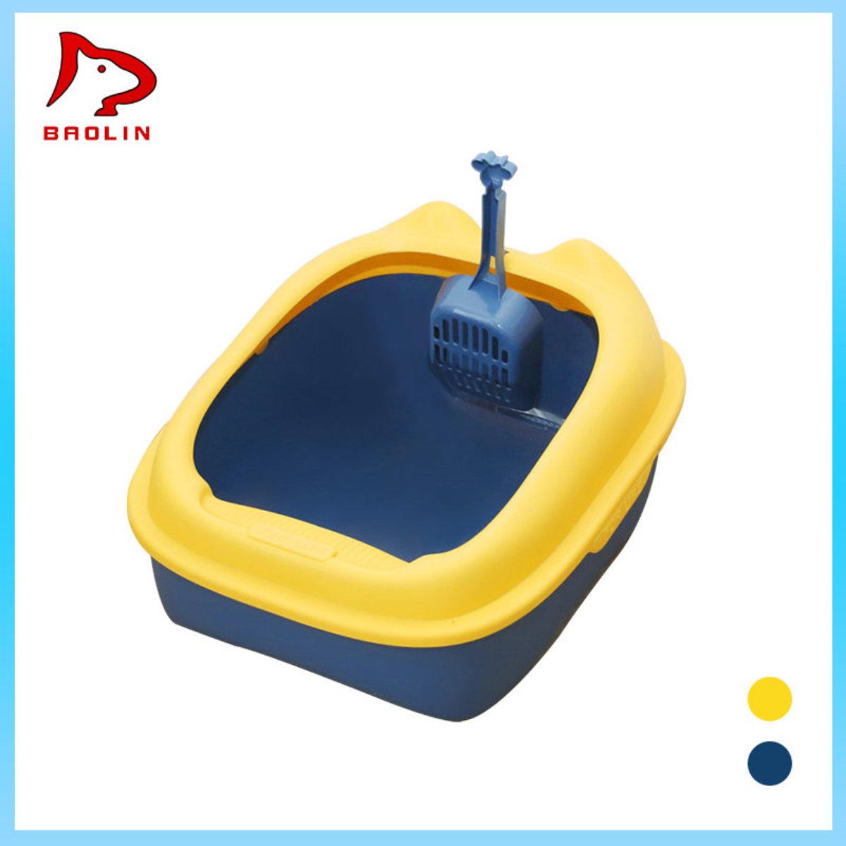 Semi enclosed cat litter basin (Navy Yellows) small size