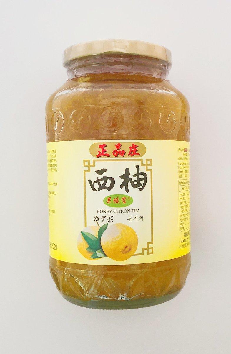 Korea made Honey Citron Tea