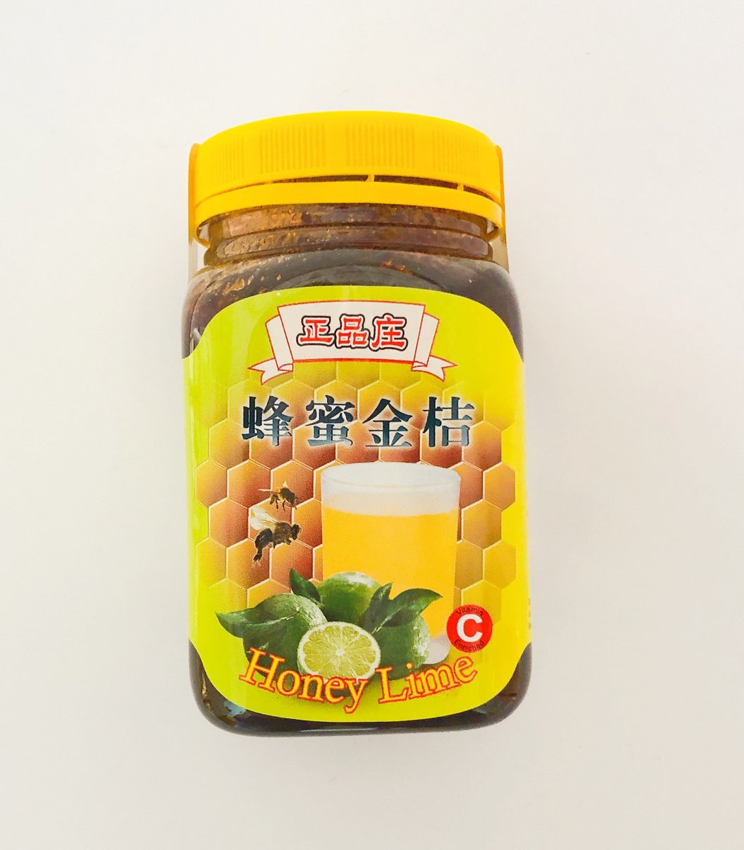 Malaysia made Honey Lime