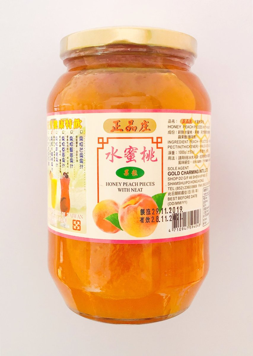 Taiwan made Honey Peach Pieces with Neat