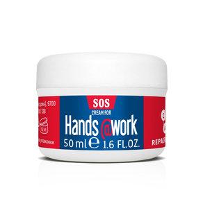 Hands@Work 強效急救修護手霜 50毫升