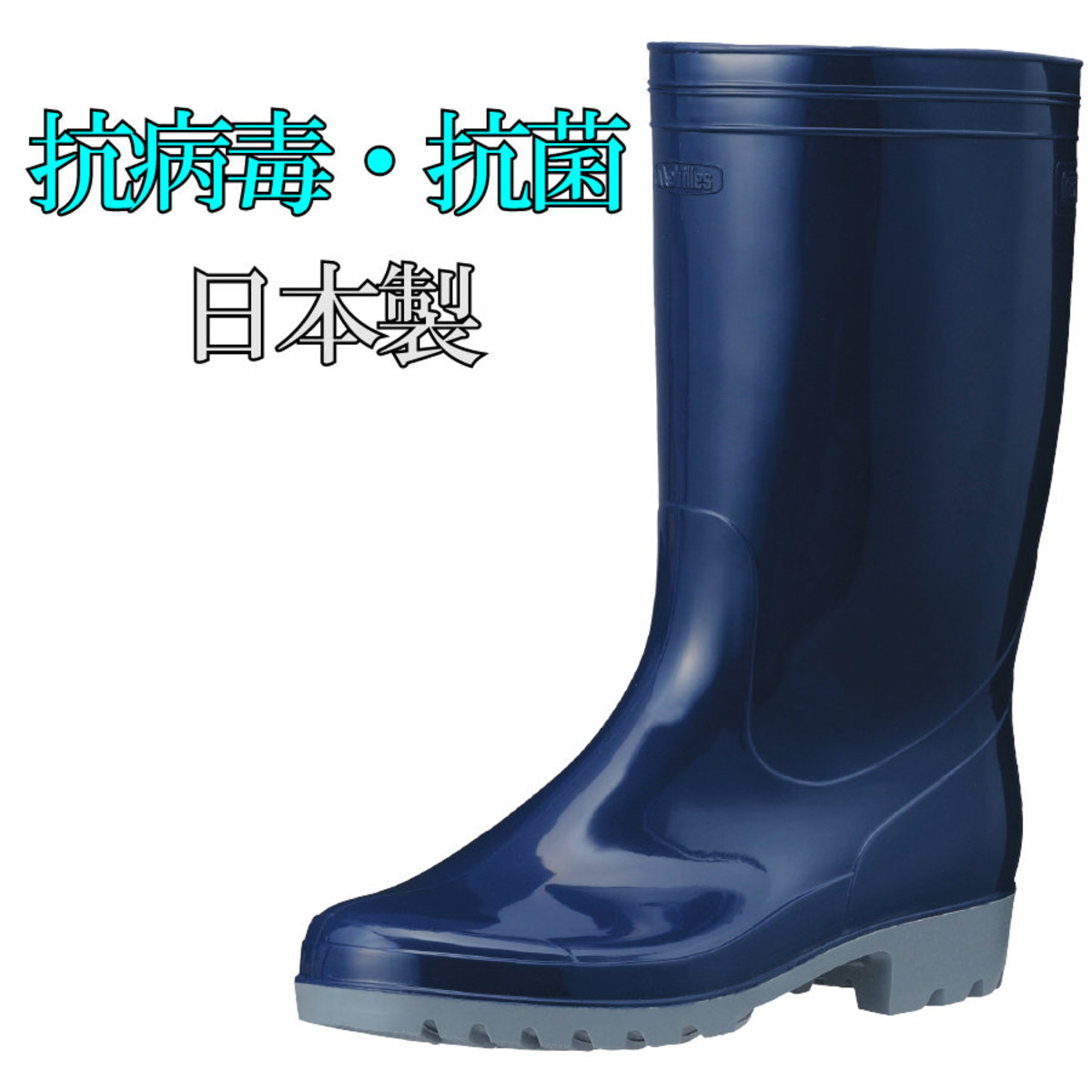 Made in Japan Anti-Viral,Anti-Bacterial PVC Boots