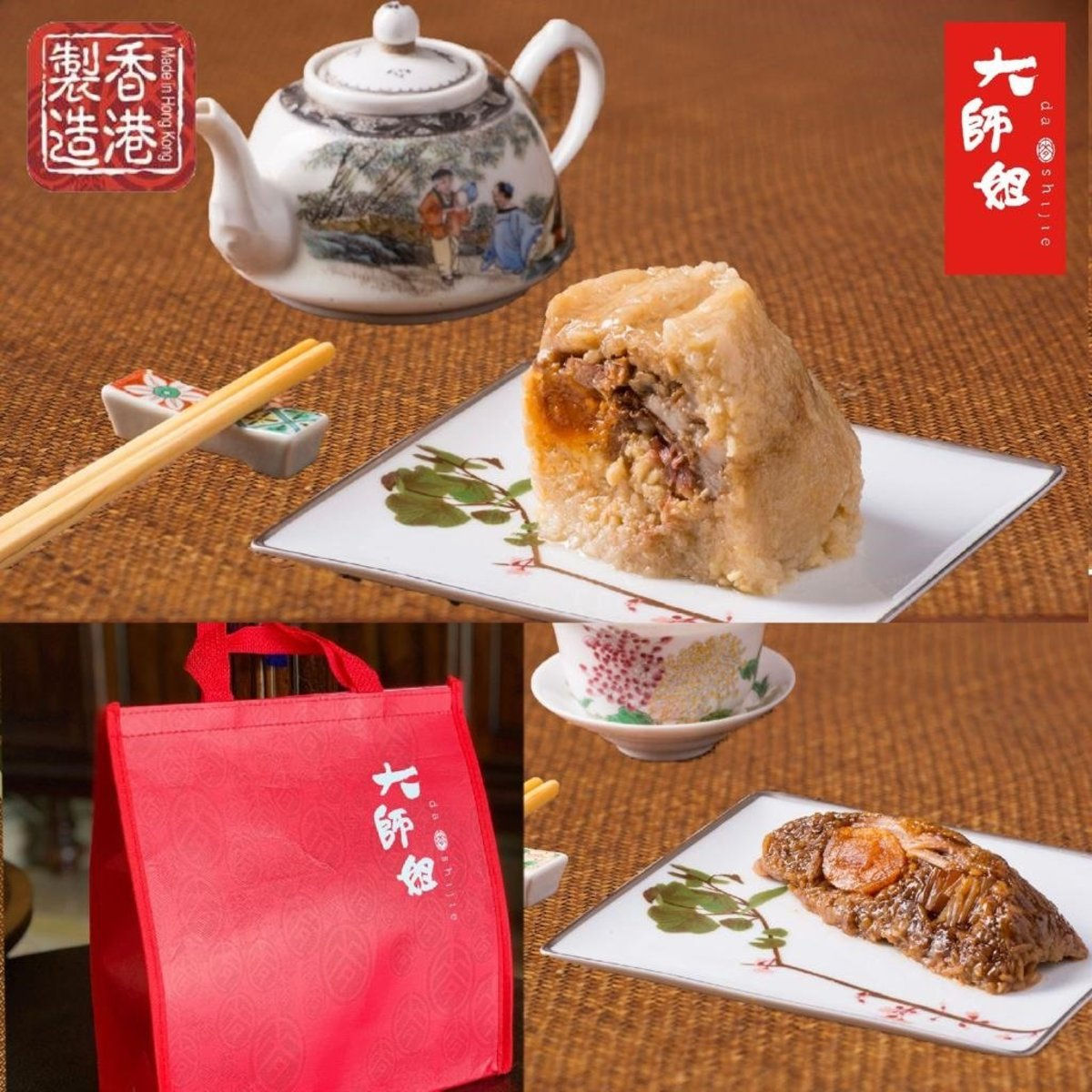 1 Set - Dragon Boat Festival Gift Package 3 - Redeem at Causeway Bay【Self Pick-up Only】