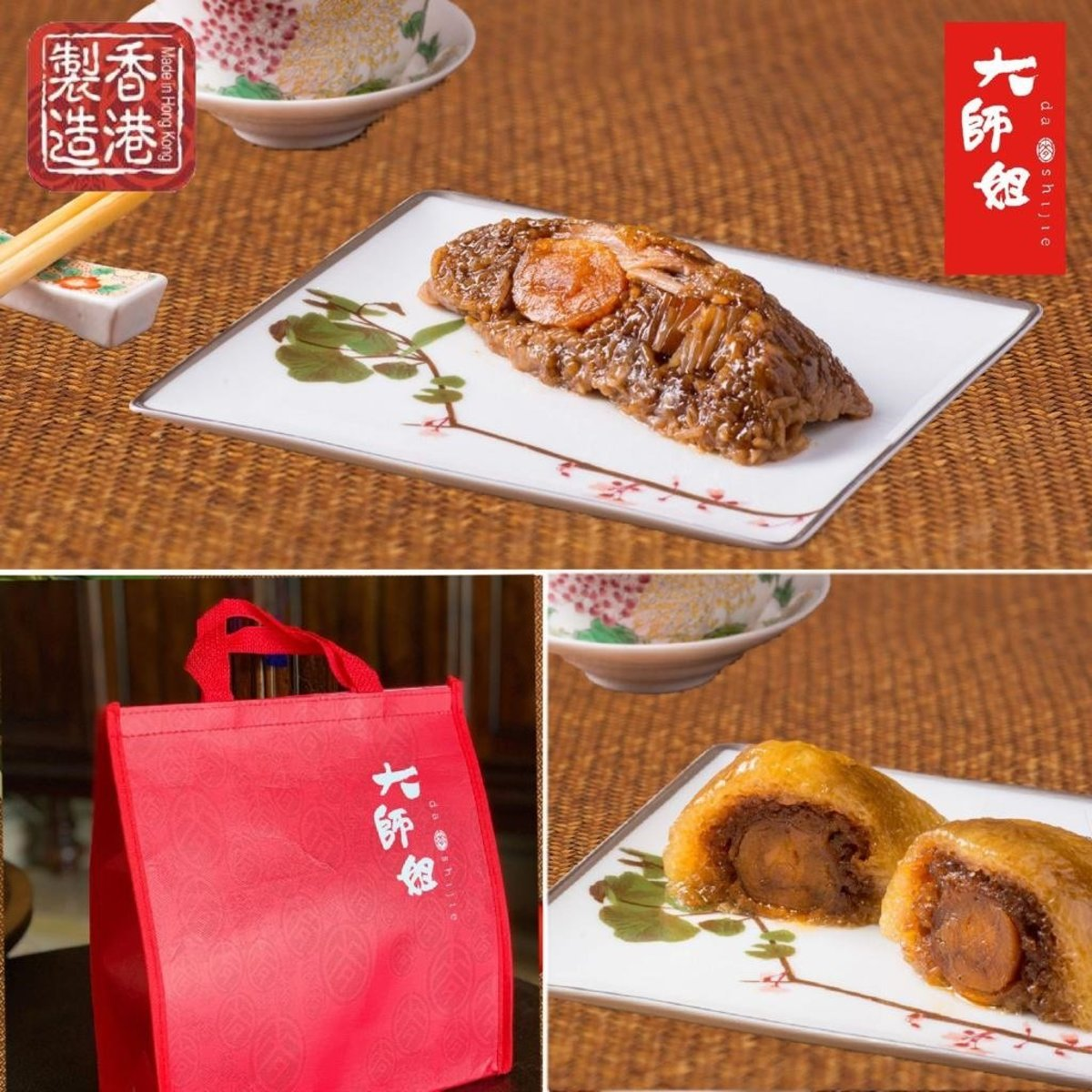 1 Set - Dragon Boat Festival Gift Package 5 - Redeem at Causeway Bay【Self Pick-up Only】