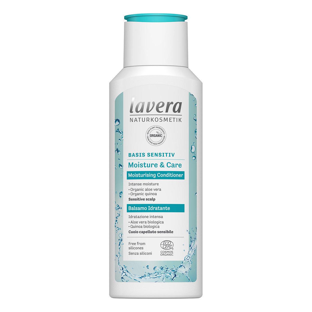 有機抗敏蘆薈水潤護髮素