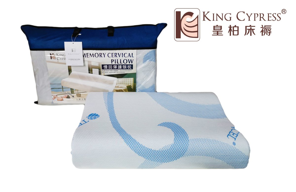 Memory Cervical Pillow